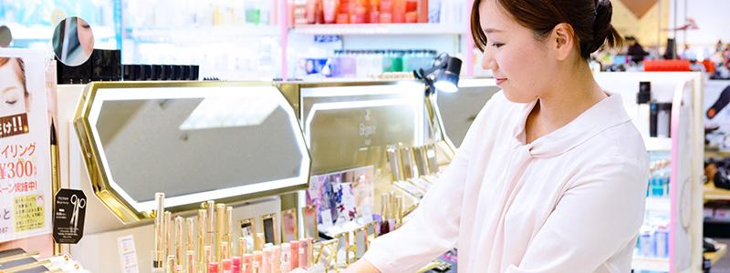 お問い合わせ 府中市、福山市 神辺のアルビオン化粧品店