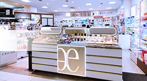 府中市、福山市 神辺のアルビオン化粧品店